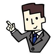 ビジネスマン2